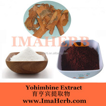 Natural Enhancing the male health plant extract yohimbine for treating sexual dysfunction