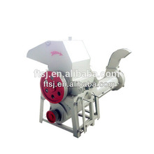 China Wholesale Quality Assurance Mineral Water Plastic Bottles Mill Crusher