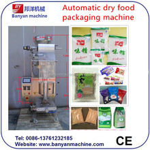 2015 Hot Sale!!! Filling and sealing machine for soap powder 0086-18516303933