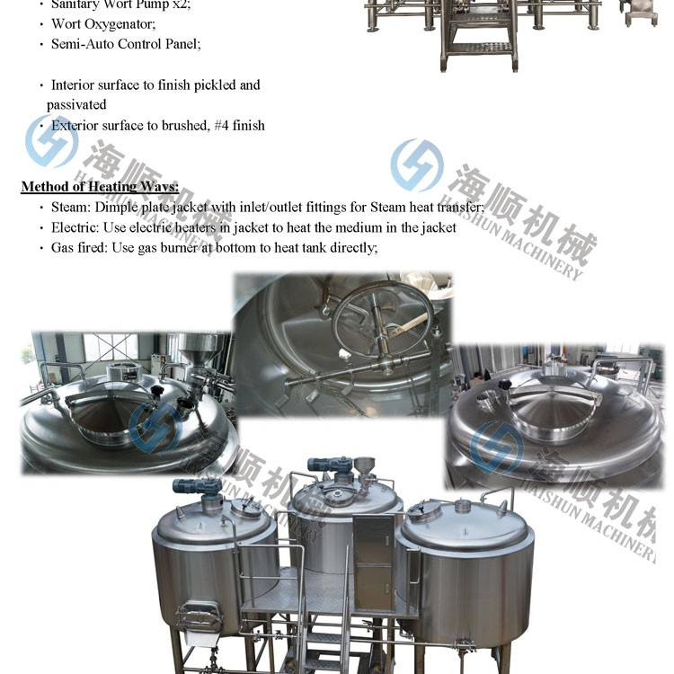 Complete Beer Brewing System (CE)