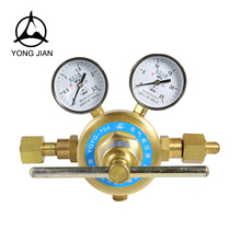 Various good quality simple home oxygen regulator