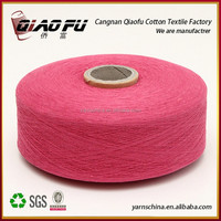 100% Knitting Needle Rose Red Gassed Mercerised Cotton Yarn