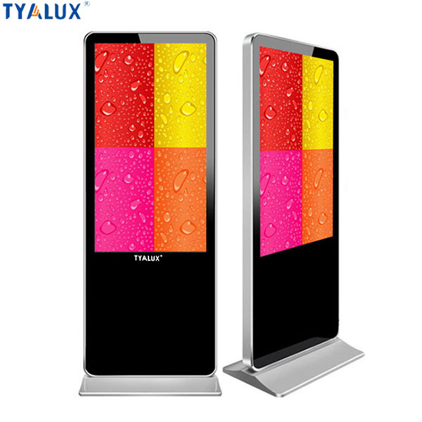 China factory professional technology free standing information kiosk