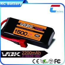 7.4V 1500mAh 2cell 20C rc cars rechargable cell batteries