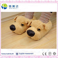 Dog Animal Shaped Couple Plush Indoor