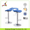 Modern style bar stool chair ,Superior Quality swivel bar stool