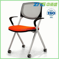 back rotating folding lounge chair