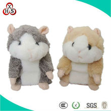 2016 Cheap Soft Talking Stuffed Animals Repeat What You Say