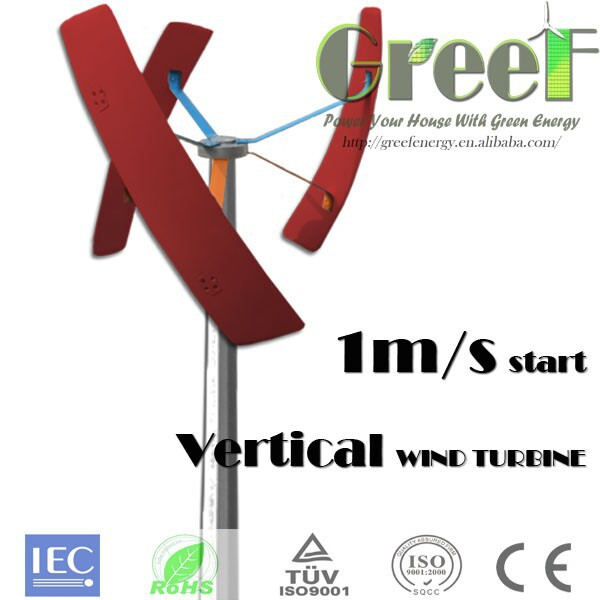 300W Vertical Wind Generator ,low wind speed working,light weight,high efficiency