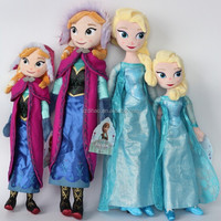DIHAO Frozen Doll Animators' Doll frozen Anna/Frozen Queen Elsa Doll Toy 'Classic Doll Gift collection/ frozen doll gift