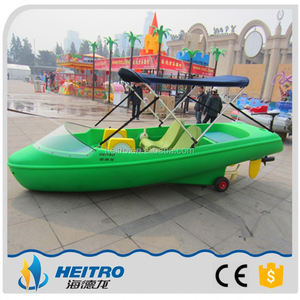New Design Amusement 2 Person Electrical Power Boat