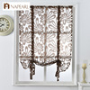 NAPEARL latest design sheer fabric window panel roman kithchen curtains