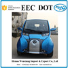 48V 4.5KW 2 seat small cars cheap electric cars four wheel electric car vehicle for sale with EEC Dot certification