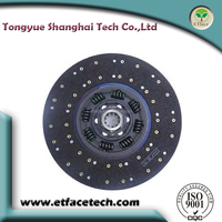 1878026241Renault trucks spare parts clutch disc for sale