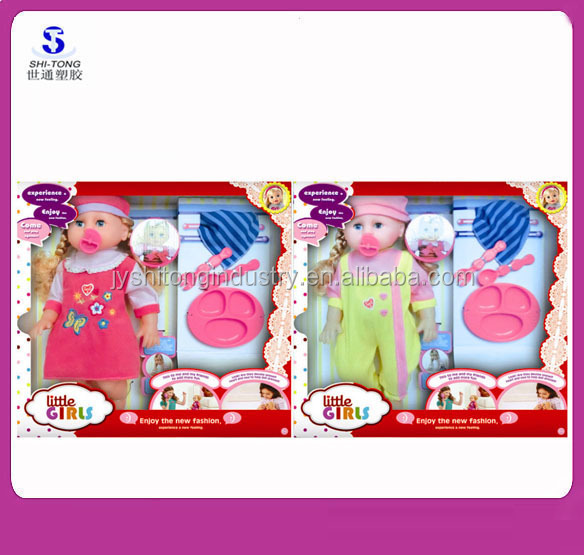 Plastic Type Baby Sounds Doll 14 inch Doll with Accessories with Clothes