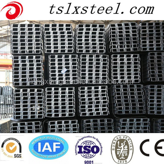 top ten steel company channel steel/U channel standard sizes/channel steel hot rolling mill