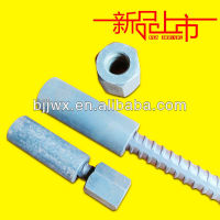 Building Materials, PSB Steel Bar Connector
