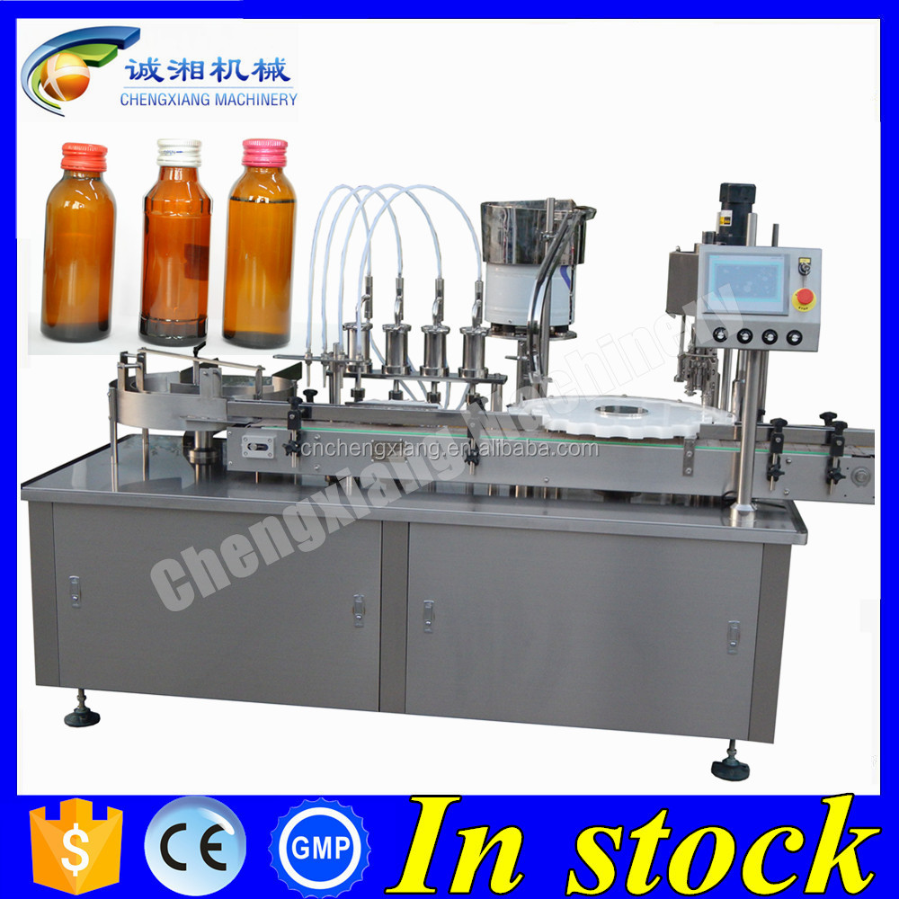 100% factory bottle filling machine,cough syrup filling and capping