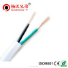 Hot Selling RVVB BVVB IEC227 Flat 3 Core Electrical Cable