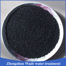 Adsorbent Coal Based 12x40 Granular Activated Carbon Price Per Ton / carbon activated