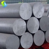 China supplier 2214 aluminum bar rod