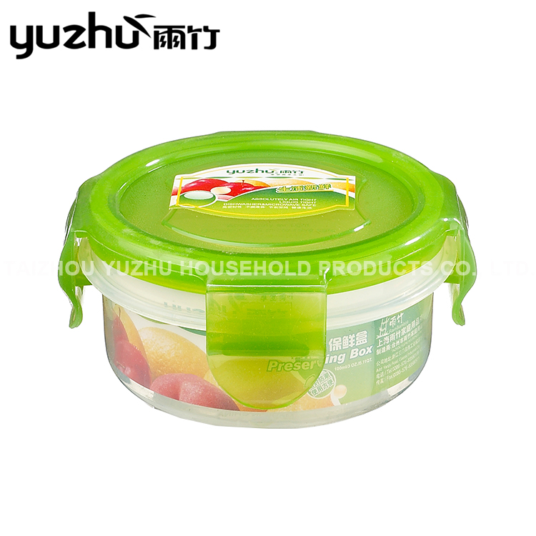 High Quality Competitive Price sealable plastic food container