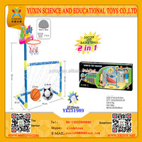 Sport toy for children football and basketball game toy