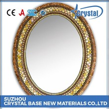 Oem Odm Available Zero Damages One Way Mirror Glass