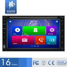 Wholesale Cheap Price Free Samples Car Dvd Player For Volvo C30
