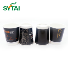 FDA/SGS/ISO9001 double wall glass paper cup for coffee with lid