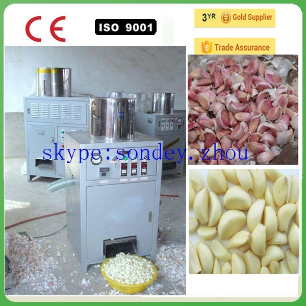 Automatic dry garlic peeling machine/Ginger peeling machine with low price