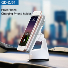 Wholesale USA Mobile Accessory QI Wireless Phone Holder Car Battery Charger Receiver Car Mount Holder for iPhone Samsung