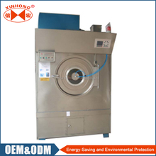 High efficiency and energy saving hotel commercial centrifugal dryer machine industry laundry clothes washing dryer machine