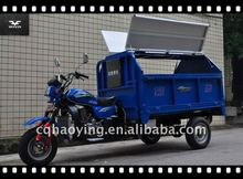 2012 new 200cc garbage tricycle (Item No.:HY200ZH-4)