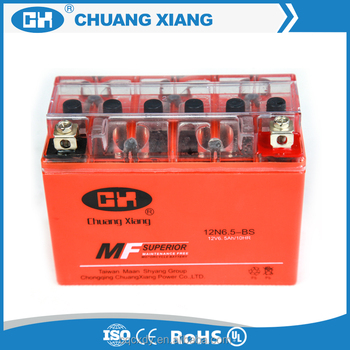 Excellent Performance 12V 6.5Ah Motorcycle Gel Battery