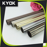 latest design top sell curtain pipe