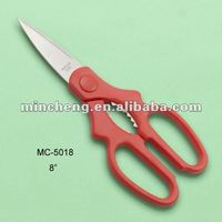 Sell zig zag kitchen scissors MC-5018