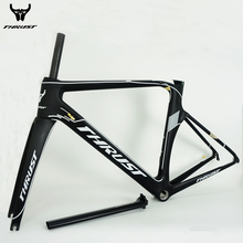 Carbon Road Frame Aero T1000 Bicycle Frame 48 50 52 54 56cm Carbon Road Bike Frame Black Di2 Mechanical BSA BB0 2 Years Warranty