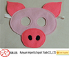 China factory directly pretty cute felt party mask for kids