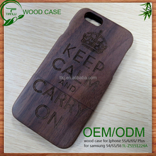 Cheap price ultra thin wood grain wood back cover phone case for iphone 6