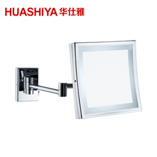 HSY1021 LED Lighted Hotel using cosmetic mirror with Matt Round Circle in Mirror Sheet