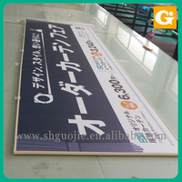 Hanging sign board