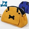 New Arrival Cute Dog & Cat Carrier Bag With Small Bags Pet Accessories