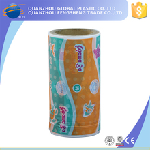 breathable pe film for sanitary napkins and wraping film