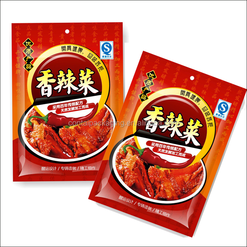 Moisture proof and smell proof airtight plastic spice / seasoning / condiment 3-side seal flat pouches