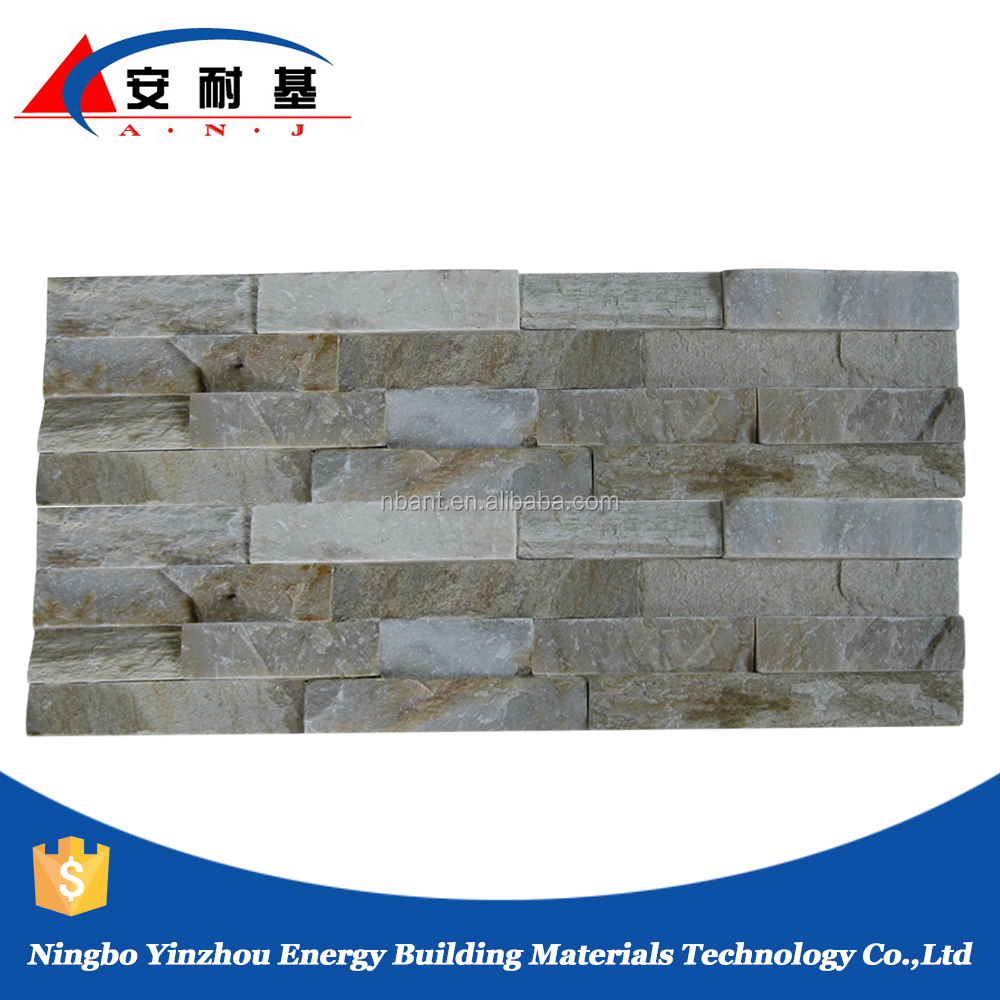 wall decorative natural culture stone