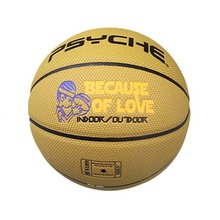 Glued promotional custom leather pu ball size 7 basketball