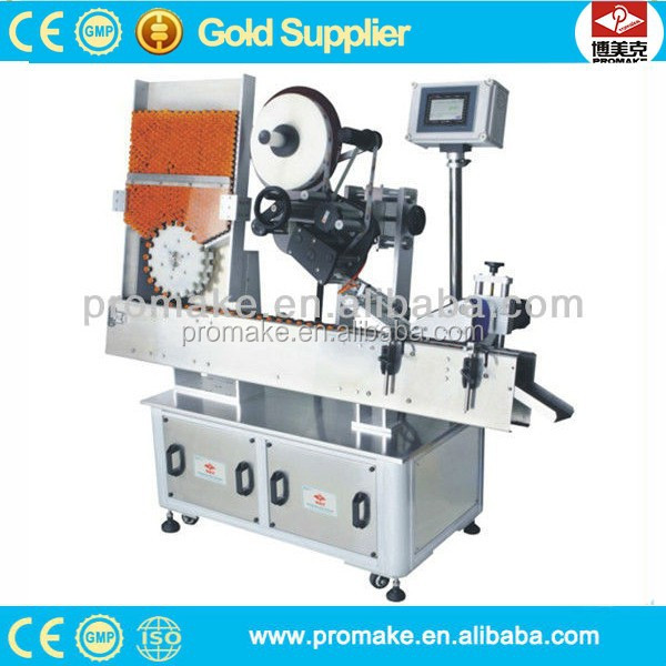 China factory small carbonated drink bottle labeling machine, small carbonated drink labeling machine