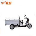 EEC certificates tricycle gearbox 2 speed electric cargo tricycle in three wheel
