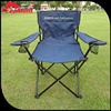 portable folding beach chaise sun lounge chair/mat chair beach/italian beach chair